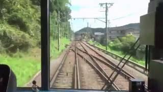鉄道 前面展望 叡山電鉄 鞍馬線 出町柳行き 鞍馬ー出町柳