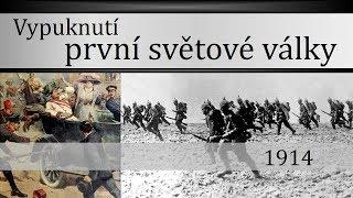 Vypuknutí první světové války
