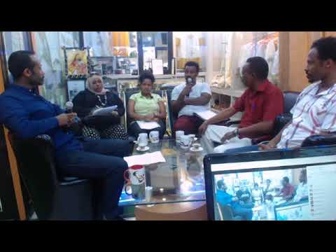 ETHIOPIAN COMMUNITY IN KUWAIT