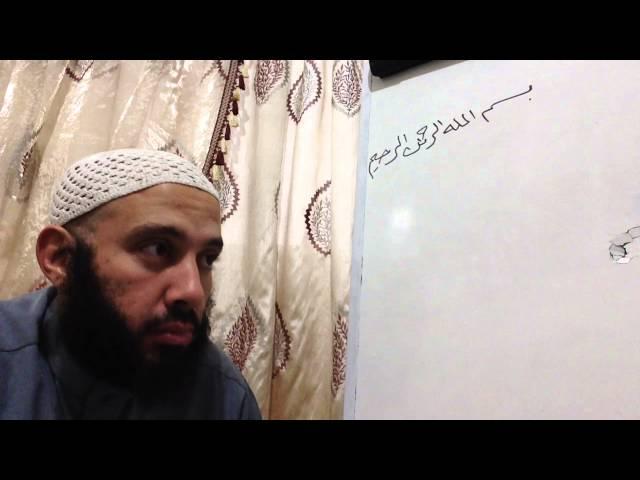 3 - Al-Arabiyyah Bayna Yadayk (Book 3) - Ustadh Abdul-Karim