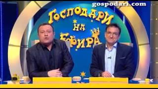 Трети Златен скункс за Николай Бареков