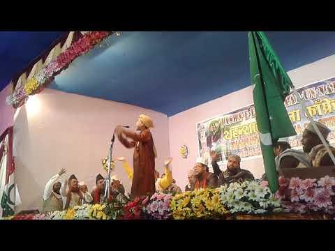 new naat Shoaib Raza Qadri Degewari Sundargarh Odisha