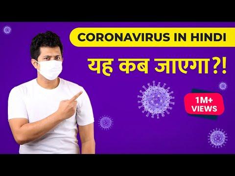 Coronavirus in Hindi | Coronavirus Latest Update | Coronavirus ...