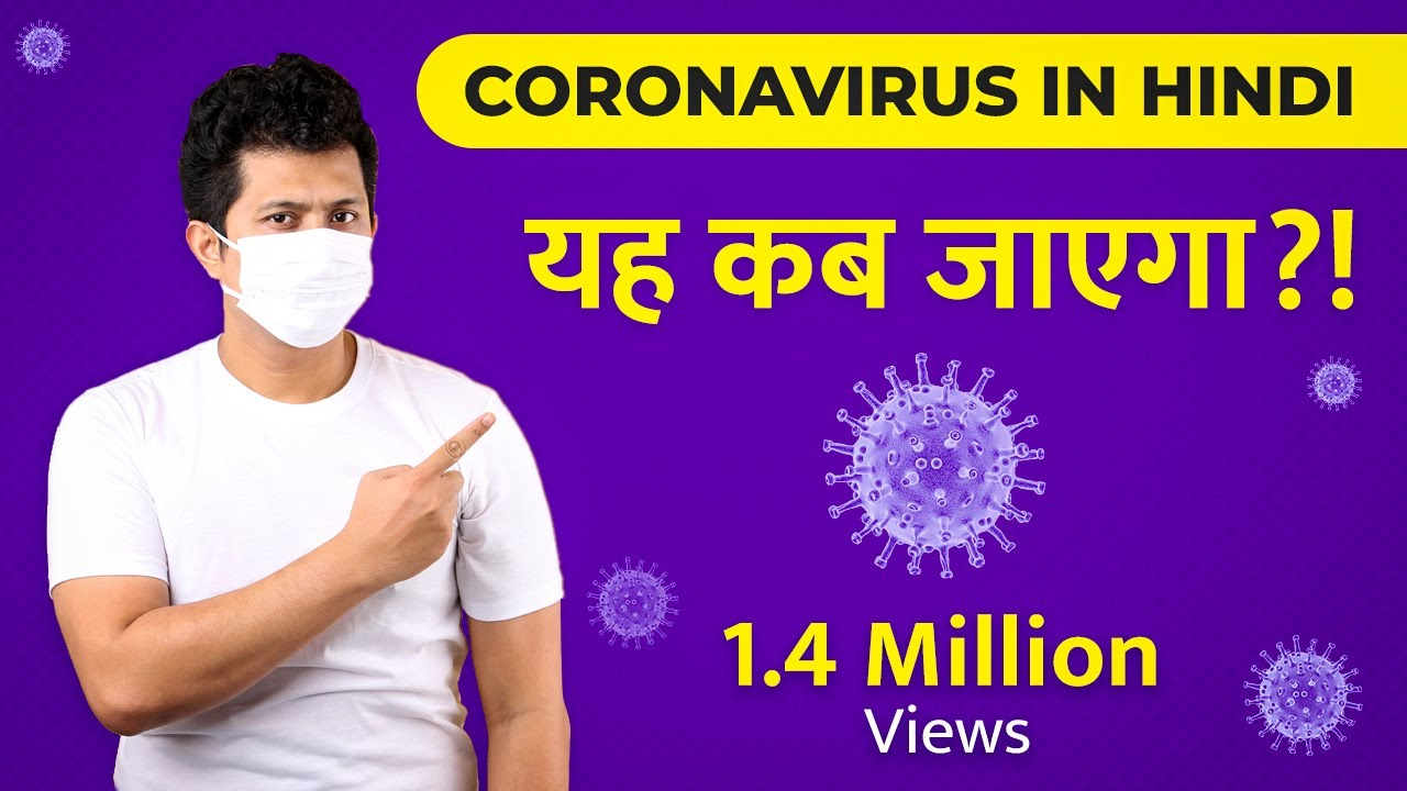 Coronavirus in Hindi | Coronavirus Latest Update | Coronavirus ...
