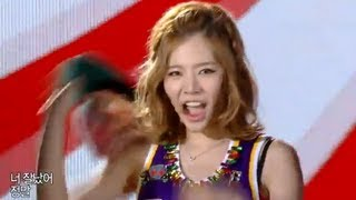 Video [HOT] Girls' Generation - I Got A boy, 소녀시대 - 아이 갓 어 보이, Incheon Korean Music Wave 20130918 download MP3, 3GP, MP4, WEBM, AVI, FLV November 2017