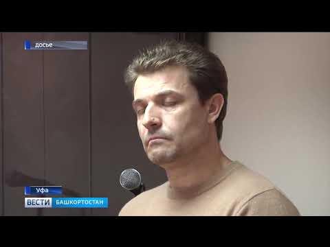 Следователи прекратили уголовное преследование Александра Филиппова