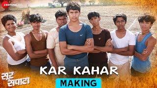kar-kahar---making-sur-sapata-sanjay-jadhav-upendra-limaye-pravin-tarde-abhinay-j-jasraj-j