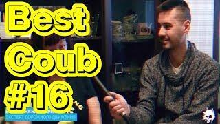 Best Cube #16 | Best Coub | Сборник кубов | Auto & Technique