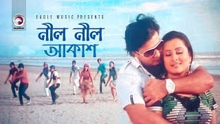 Video Neel Neel Akash | Bangla Movie Song | Shakib Khan | Purnima | Kona download MP3, 3GP, MP4, WEBM, AVI, FLV Agustus 2018