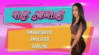 AMBARSARIYA X AMPLIFIER X DARLING - DJ SIMZ