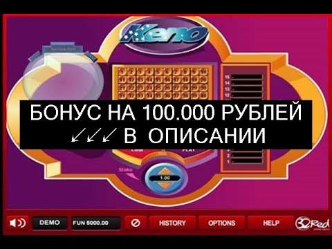 [Ищи Бонус В Описании ✦ ]  Игровые Автоматы Вулкан Играть Реально ⇐ Моя Реальная Игра В Игровые