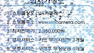 [중고카메라 동영상리뷰] 니콘 D700