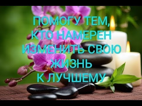 4 мая - день Баланса_Фен Шуй прогноз    #Лена_Рыжевалова  #феншуй_прогноз #9дворцов_прогноз
