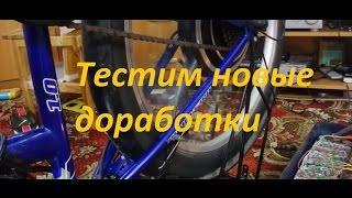 Допиливаем контроллер для электро велосипеда, добавляем из воздуха  3 новых функции, и ускоряемся.(Поддержать мой проект и..., 2015-04-15T23:03:37.000Z)