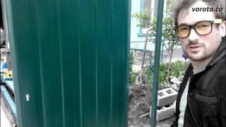 видео Где заказать откатные ворота с калиткой
