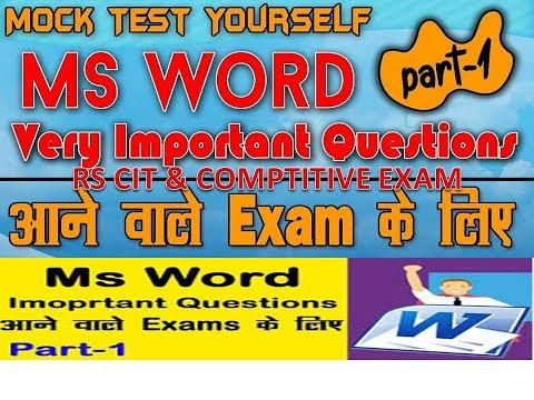 ms word important questions for all exam in hindi part 1