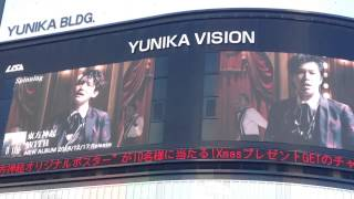 YUNIKA VISION 'Spinning ' 東方神起new album 'WITH' PV