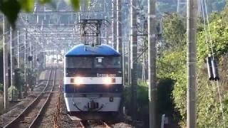 2018/09/19 JR貨物 早朝の貨物列車4本 54レ 1055レ 1060レ 1071レ