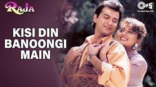 Kisi Din Banoongi Main - Video Song | Raja | Madhuri Dixit & Sanjay Kapoor | Alka & Udit