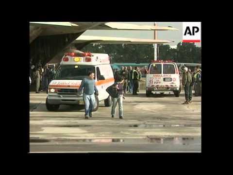 WRAP Planes arrive in Israel, hospital