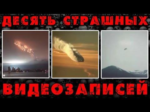 НЛО на видео (выпуск №3) [UFO ON VIDEO]