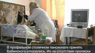 Смотреть видео Героя-афганца отказались лечить в Москве онлайн