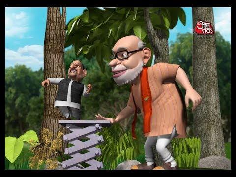So Sorry  - Aaj Tak - So Sorry: Modi does netagiri in Netaji land
