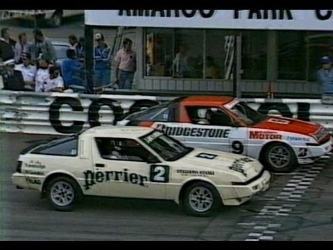 1987 KB PRODUCTION TOURING CARS - Mitsubishi Starion