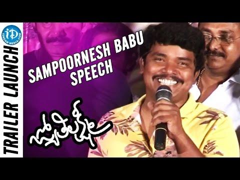 Sampoornesh Babu Speech At Jyothi Lakshmi Trailer Launch - Charmme Kaur| Puri Jagannadh