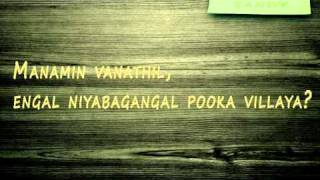 Nanban song - Nalla Nanban - Lyrics