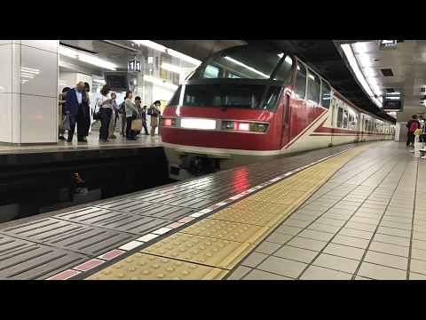 Rail Live. 名鉄名古屋駅. Meitetsu Nagoya Station.