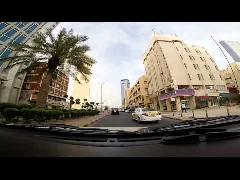 Kuwait City Tour