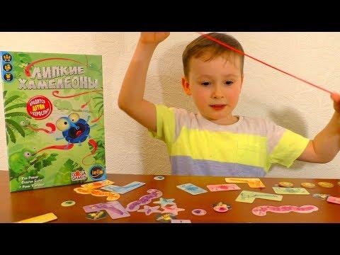 Игра липкий хамелеон: ловим насекомых