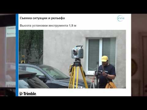 Trimble SX10. Применение на реальном объекте в России. HD качество.
