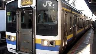 211系千葉駅発車シーン