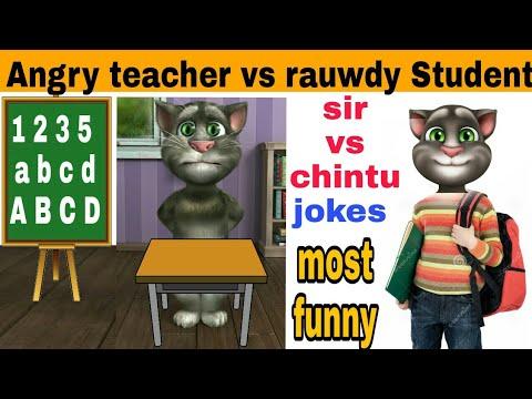 angry teacher vs Rowdy student //funny jokes comedy hindi //talking tom hindi
