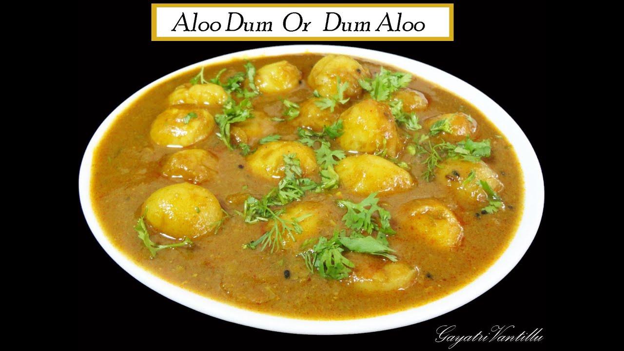 Dum aloo aloo dum indian recipes telugu vantalu vegetarian dum aloo aloo dum indian recipes telugu vantalu vegetarian recipes andhra vantalu youtube forumfinder Images