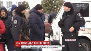 Кримінальні авторитети  правоохоронці встановили учасників нічної перестрілки на Житомирщині