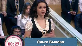 Умницы и умники — эфир 29.03.2009