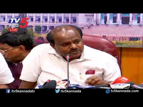 LIVE : CM HD KUMARASWAMY PRESS Meet Before Budget 2019   TV5 Kannada