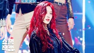 [쇼챔직캠] 에이오에이 찬미 - 날 보러 와요 (AOA CHAN MI - Come See Me) l EP.3…