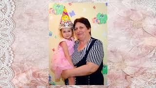 Слайд шоу маме на юбилей 55 лет