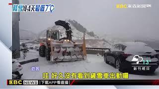 「天使眼淚」嘉明湖也降雪! 玉山、福壽山、武嶺雪世界