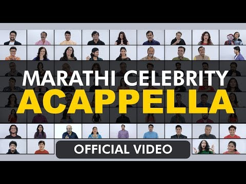 Marathi Celebrity Acappella Full Video...