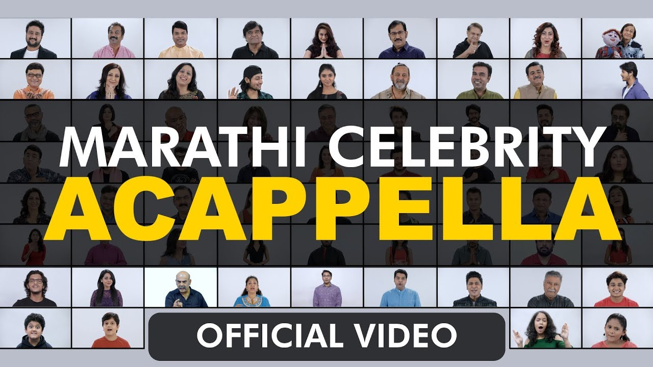 Raja Harishchandra: Have you heard the Marathi celebrity