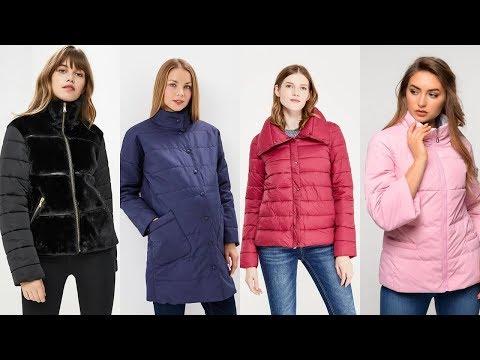 Фантастически ДЕМИСЕЗОННЫЕ Куртки 2019 для ЖЕНЩИН! Более 100 моделей!