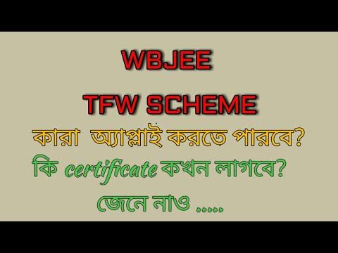 Tfw scheme 2018#jexpo, voclet, wbjee# youtube.