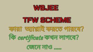 Wbjee TFW scheme details|wbjee 2019