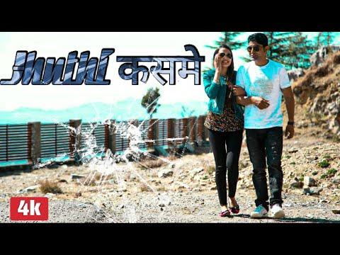 Lokinder Chauhan New Himachali Pahari Video Song 2017 | Jhuthi Kasme |