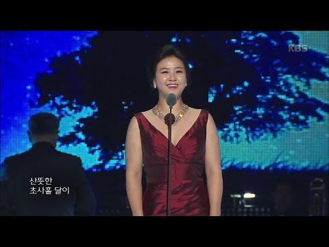 소프라노 강혜정-별